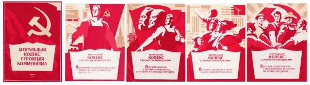 código moral do construtor do comunismo