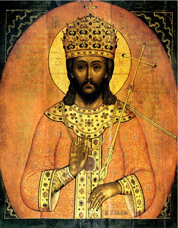 Christ_tsar.jpg