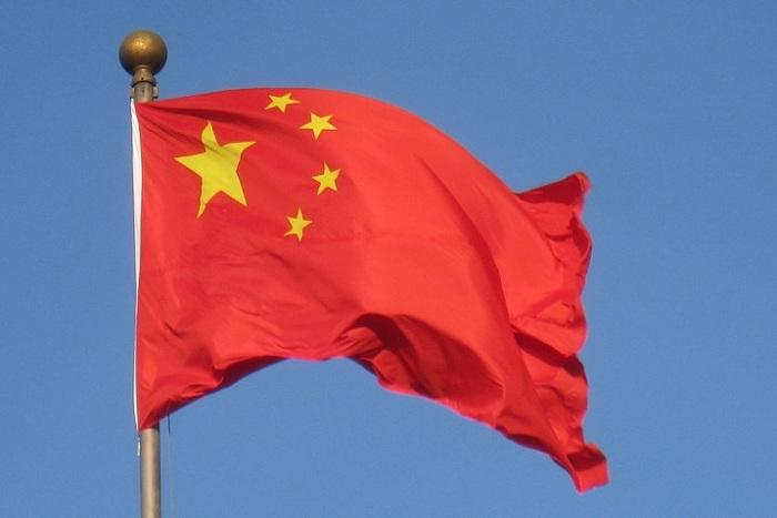 1024px-Chinese_flag_(Beijing)_-_IMG_1104