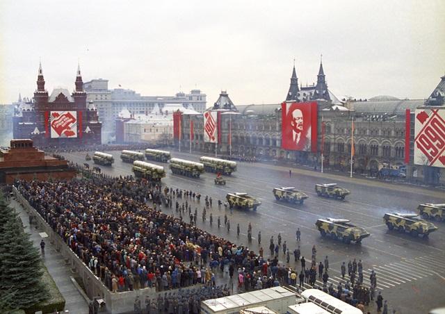 Военный парад на Красной площади 7 ноября 1990 года