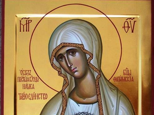 icone-ucraniano-fatima
